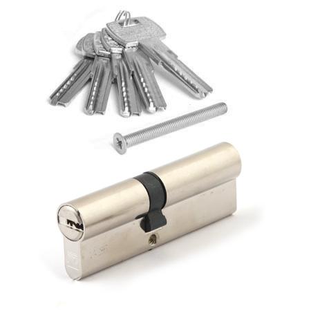 Cilindri ar multi-atslēgam